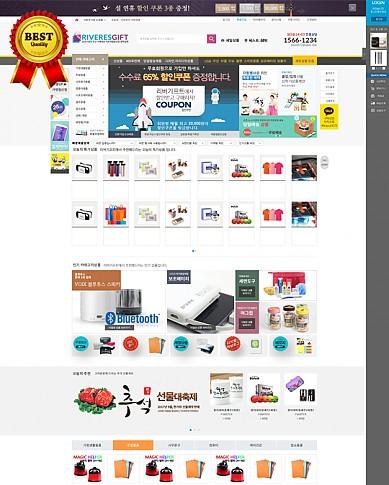 [기프트사이트쇼핑몰] 리버기프트, 기프트사이트, 영카트5 기프트사이트