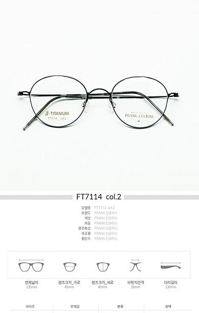 안경 상세페이지제작